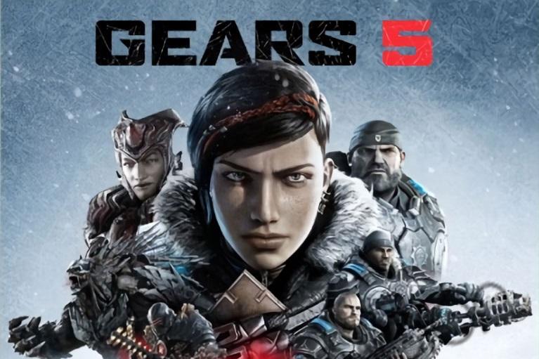 Gears 5 new Zonemarket