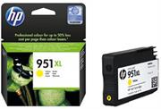 HP # 951XL YELLOW OFFICEJET INK CARTRIDGE - OfficeJet Pro 8100 ePrinter series O...