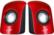 Genius S115 Speakers - 2.0 Channel, 1W RMS, Volume Control, Headphone Jack, USB Powered, Ideal for Notebooks & PC - Red, Retail Box , 1 year Limited Warranty Stereo USB Powered Speakers  Product OverviewDon't be limited by a power adapter,