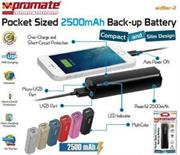 Promate AidBar-2 Universal Power Bank 2500 mAh-Colour-Black, Retail Box , 1 Year Warranty